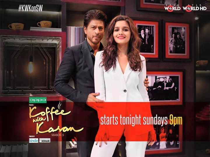 Been a while since I had my Kup of Koffee with Karan. Tonite 9pm seems as good a time as any to have one. Join us.