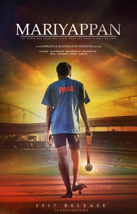 Here's presenting the first look of the biopic on #MariyappanThangavelu, our very own national hero, all the best Aishwaryaa.R.Dhanush & Soundarya!