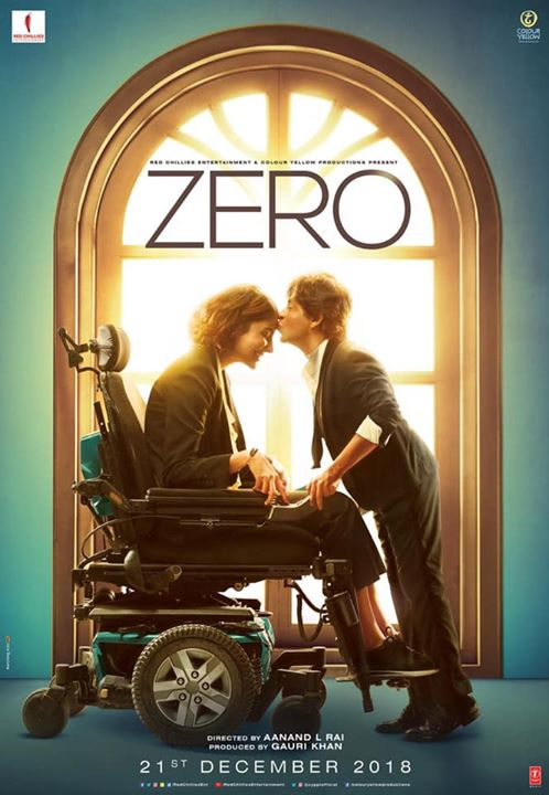 Bauua ka pyaar hai, Aafia ussi ke naam hai.  #MereNaamTu out tomorrow.  Anushka Sharma Katrina Kaif Aanand L Rai Red Chillies Entertainment Colour Yellow Productions