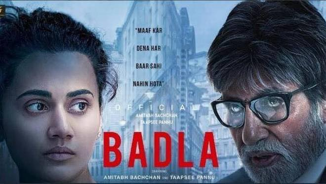 Thk u everyone for giving so much love to Badla. Congratulations to the whole team & especially Amitabh Bachchan Taapsee Pannu #SujoyGhosh on 50 Days!