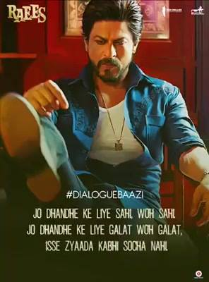 Big or small, what you do is what matters, and you do what it takes to make it work. #Dialoguebaazi #TalkLikeRaees