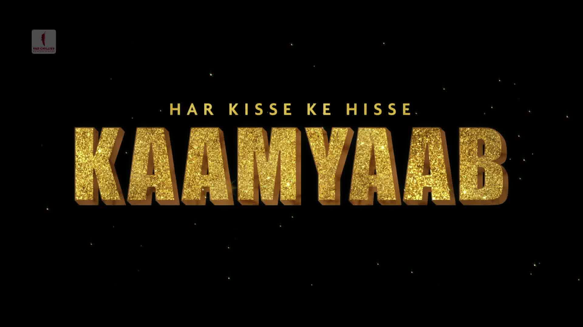 Enjoying life...aur option kya hai? Here's the official #KaamyaabTrailer, an extraordinary story of a character actor. In cinemas 6 Mar Sanjay Mishra #DeepakDobriyal #HardikMehta‬‬ Gauri Khan #ManishMundra #VenkyMysore Gaurav Verma Red Chillies Entertainment Drishyam Films